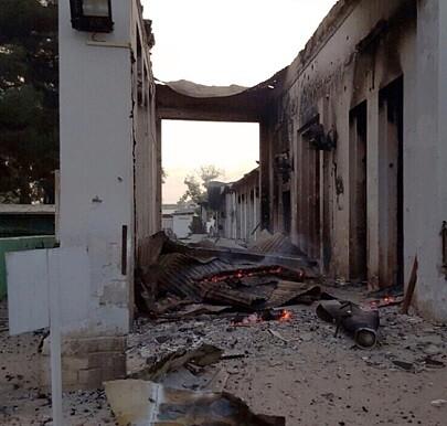Así quedó el hospital de Kunduz tras el ataque aéreo.