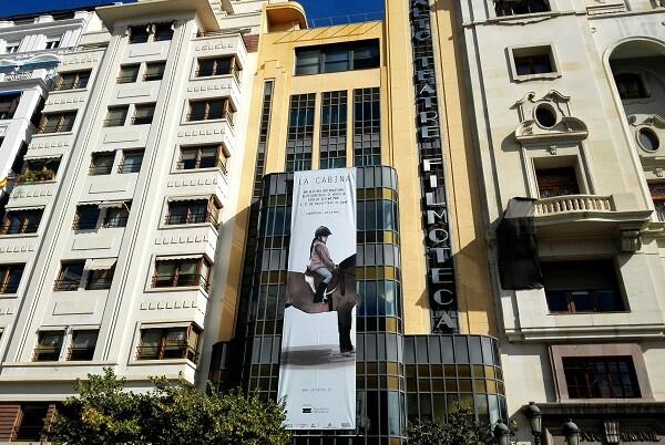 La Cabina tiene su espacio en la Filmoteca de Valencia.