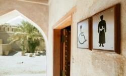 La-puerta-de-un-aseo-en-Muscat_image_380