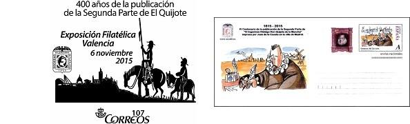 Los paneles de esta exposición acogen trece colecciones filatélicas relacionadas con 'El Quijote'.