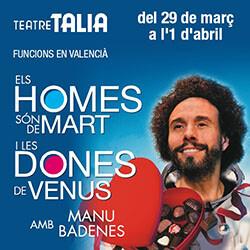 TALIA_homesdones_250x250px