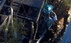 Fallecen 43 gendarmes en un accidente de tráfico en el norte de Argentina.
