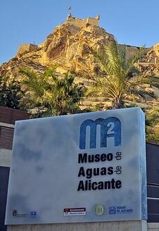 Museo del Agua.
