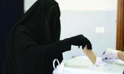 Por primera vez las mujeres pueden votar en Arabia Saudí en unas elecciones municipales.
