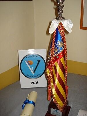 Premi Senyera de la Plataforma Valencianista.
