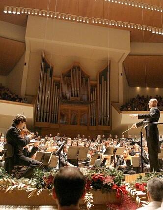 Stefan Bevier ha sido miembro de la Orquesta Académica de la Filarmónica de Berlín.