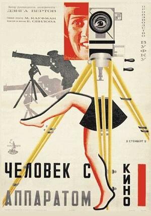Cartel ruso del filme.