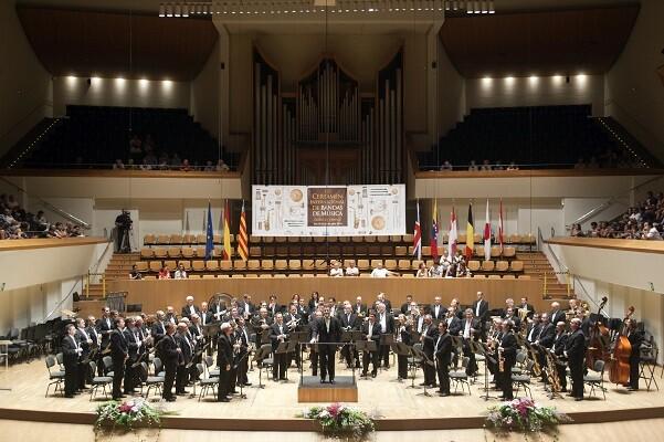 Banda Invitada Banda Municipal de Valencia