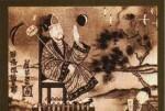 El Museu de les Ciències ofrece una conferencia-concierto sobre la Astronomía en la antigua China.