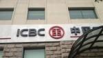 ICBC_china