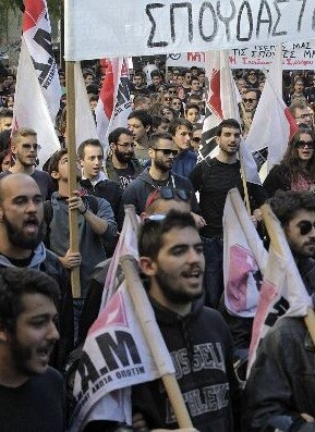 Se trata de la tercera huelga general convocada bajo el Ejecutivo de Syriza.