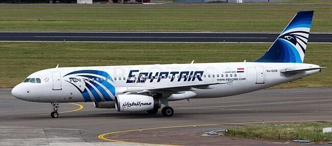 Imagen de archivo de una avión de Egyptair .