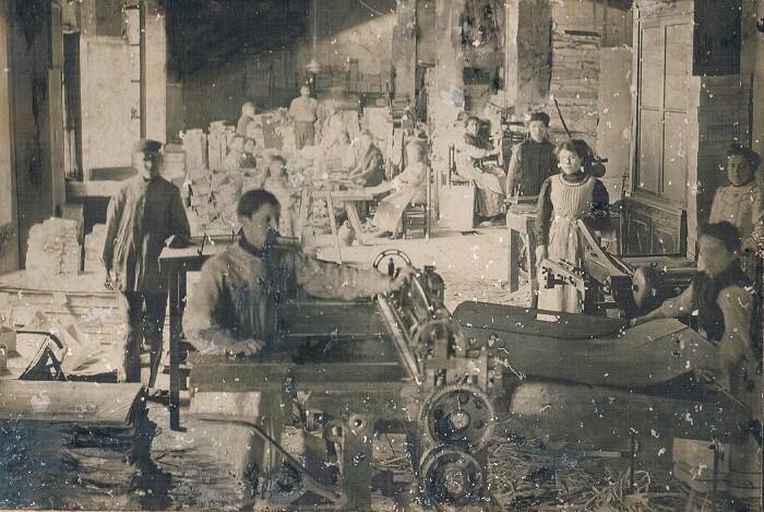 Fábrica de cajas de cartón de José Martínez, calle En Plom, 5. Valencia.