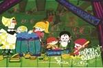 La Filmoteca recupera la película de animación infantil 'El mago de los sueños' (1966) de Francisco Macián.