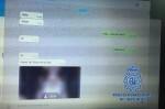 La Policía Nacional detiene a tres hombres por distribuir pornografía infantil a través de mensajería instantánea (2)