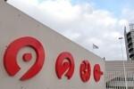 GRA335. VALENCIA, 05/11/2013.- Fotografía de archivo tomada el 11 de enero del 2012, del centro de Televisión Valenciana en Burjassot. El Gobierno valenciano ha anunciado hoy el cierre de la Radiotelevisión Valenciana (RTVV) después de que el Tribunal Superior de Justicia de la Comunitat Valenciana (TSJCV) haya declarado nulo el expediente de regulación de empleo que afectaba a un millar de empleados. EFE/archivo/Manuel Bruque