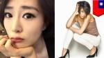 La modelo taiwanesa Olivia Ku, se ahogó el pasado 16 de mayo mientras realizaba una sesión de fotos