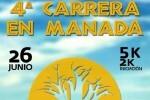 BIOPARC presenta la 4ª edición de la Carrera en Manada y su camiseta conmemorativa.
