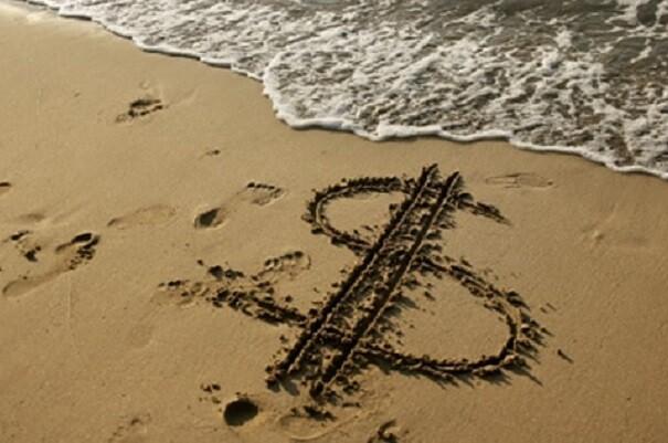 La amnistía fiscal de 2012 permitió que varios empresarios españoles regularizarán 120 millones de euros pagando menos del 3 por ciento.