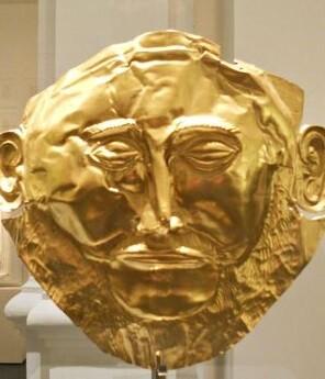 Máscara de Agamenón.