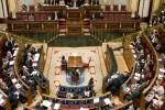 Comienza la XII Legislatura con la constitución de las Cortes Generales.
