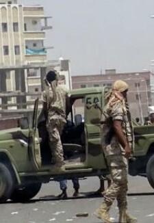 Adén es la sede provisional del gobierno del presidente Abdo Rabu Mansur Hadi.