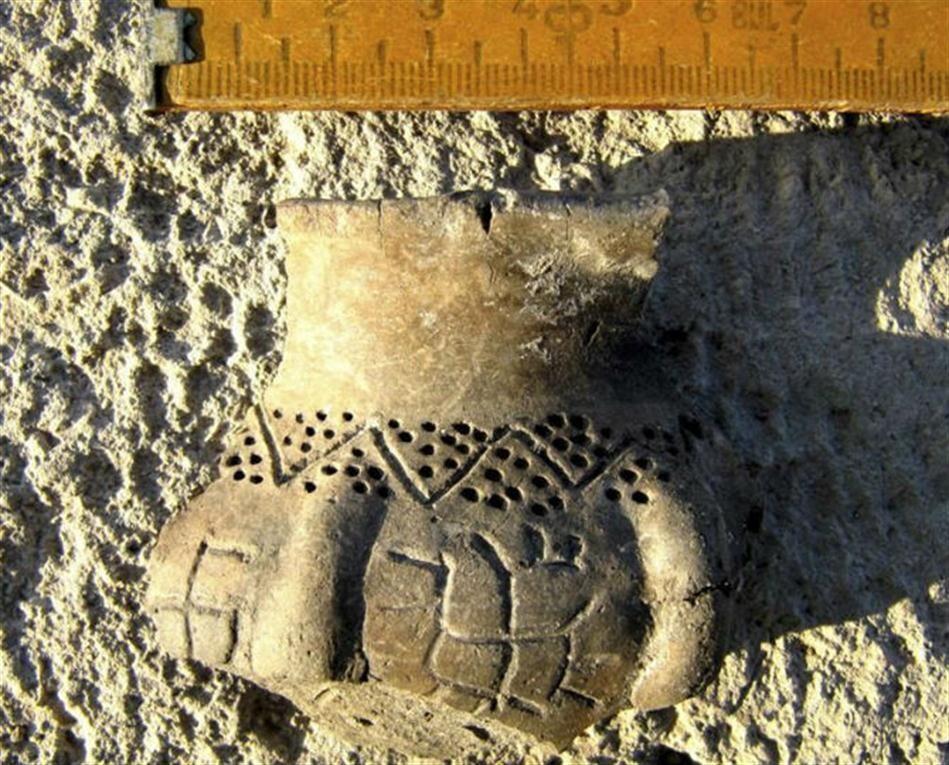 Descubren en Bulgaria uno de los pictogramas más antiguos una esvástica