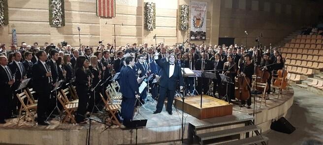 El Auditorio Municipal será el escenario sobre el que ambas formaciones ofrezcan uno de los mejores espectáculos bandísticos del año.