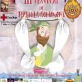 cartel-iii-festival-paellas-benefico