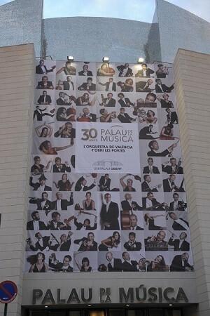 cartel-del-aniversario