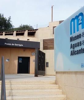 el-museo-de-aguas-de-alicante