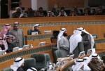 kuwait-disuelve-su-parlamento-y-convocara-elecciones-anticipadas