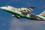 avion-con-72-pasajeros-entre-ellos-equipo-de-futbol-brasileno-se-estrella-en-colombia
