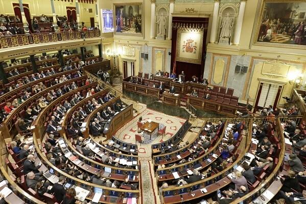 el-congreso-aprueba-la-derogacion-de-la-ley-de-seguridad-ciudadana
