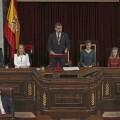 felipe-vi-abrio-la-xii-legislatura-parlamentaria-en-su-primer-discurso-ante-la-camara-del-congreso