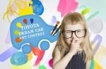 toyota_dream_car_2016-2017_1