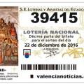 39415-tercer-quinto-premio-loteriadenavidad-decimo-loteria-navidad-2016-b
