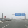 ap-7-autovia-carretera-autopista
