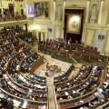 el-congreso-aprueba-el-techo-de-gasto-en-118-337-milllones-de-euros