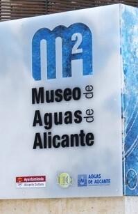 El Museo de Aguas de Alicante presentará el proyecto Aquae Talent Hub.