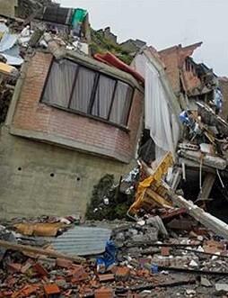 El sismo se debió a un desplazamiento de la Placa Filipina.