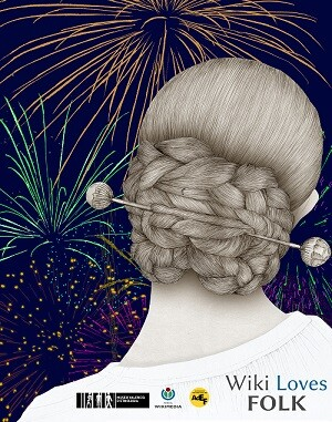 Cartel de la convocatoria del concurso fotográfico 'Wiki Loves Folk'.