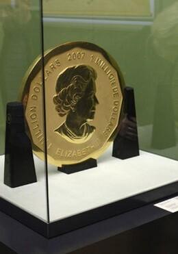 La moneda expuesta en el Berlin Museo Bode.