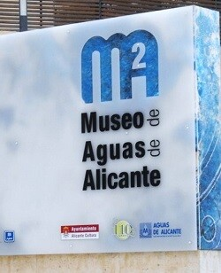 Museo del Agua de Alicante.