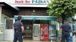 Fiscalia-imputados-Faisan-Garcia-Hidalgo_TINIMA20121009_0218_19