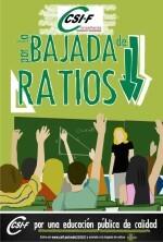 cartel ratios