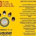 El Ayuntamiento de València celebra este sábado el Día de la Diversidad Cultural.