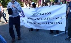 Por la libertad de enseñanza manifestación en Valencia de educación concertada con la supresión de conciertos 20170506_172849 (398)