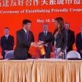València firma el hermanamiento con Chengdú.