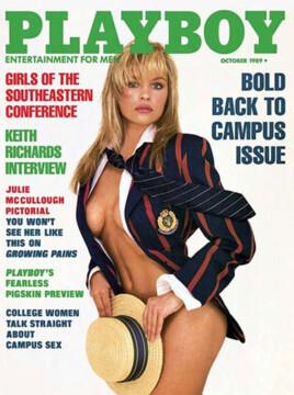 Pamela-Anderson-Tapas-playboy-SF-3
